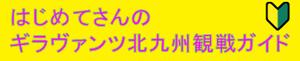 Hajimetesan